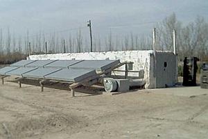 Área de Energías Alternativas